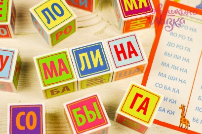 Hravá ruština – tri slová