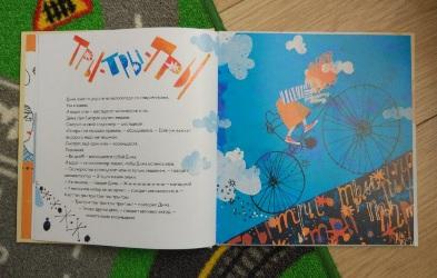 Artur Givargizov – ruský prozaik, básnik, autor kníh pre deti